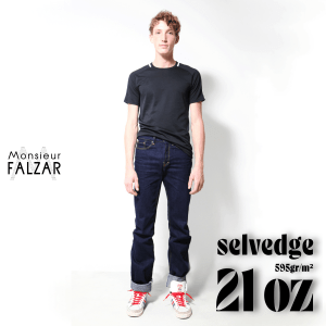 jeans-selvedge-21oz-made-in-france