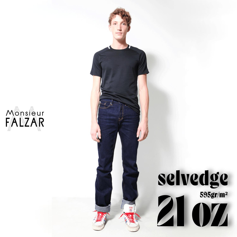 Le jeans Selvedge 21 oz